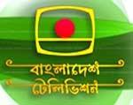 Bangladesh Television,  Bangladesh Television logo