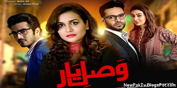 17 Best Pakistani Drama Reviews 2017 images | Pakistani ...
