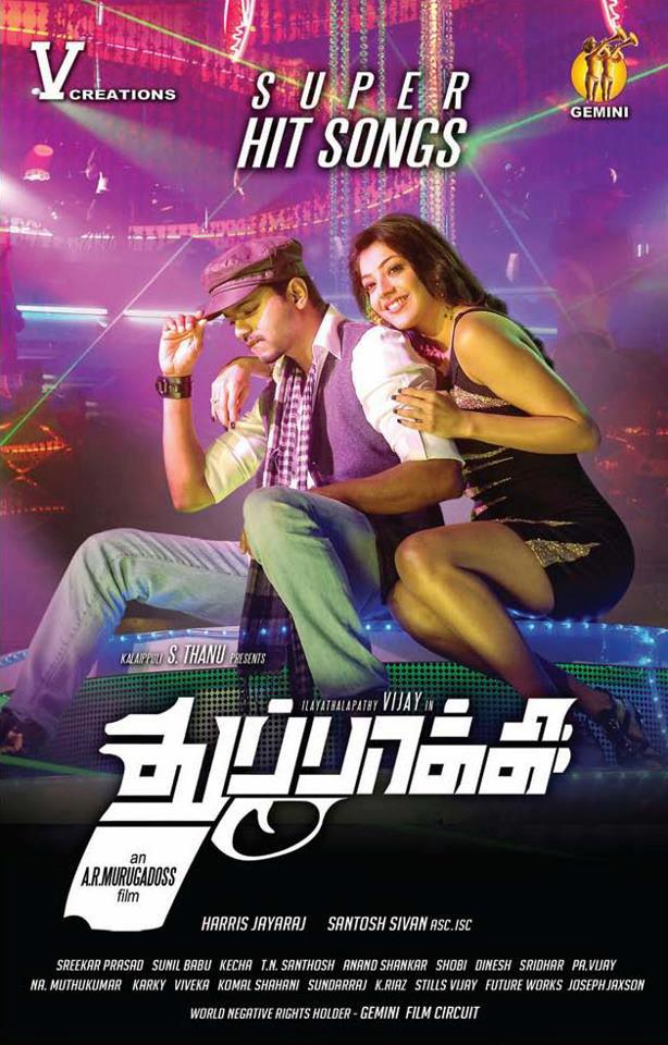 [New release]  Thuppaki movie in 3gp format