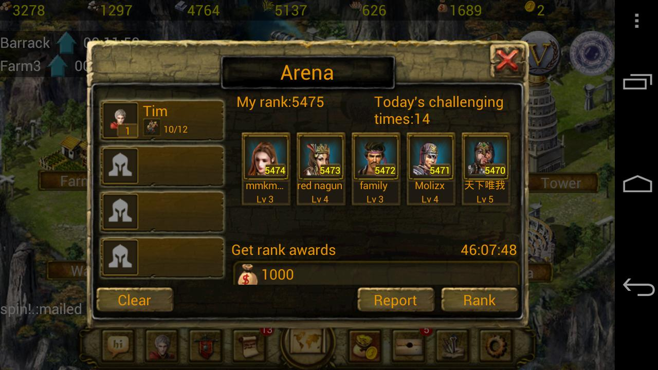 Скачать игры на андроид бесплатно   Игры для …
