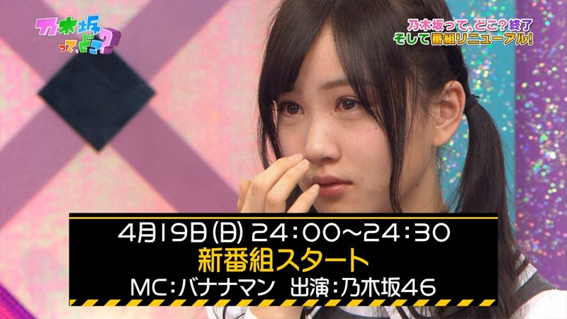 nogizaka46-tv-show-baru