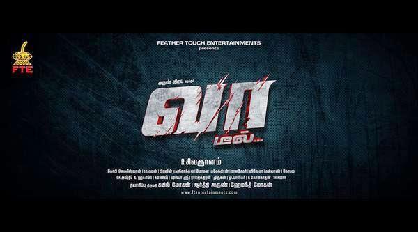 Arun Vijay's Vaa Deal Tamil Movie First Look Poster