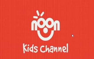التردد الجديد لقناة noon kids على قمر النايلسات متخصصة في برامج الاطفال