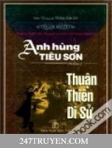 Thuận Thiên Di Sử