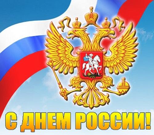 Подработка на личном авто в выходные дни в москве не такси