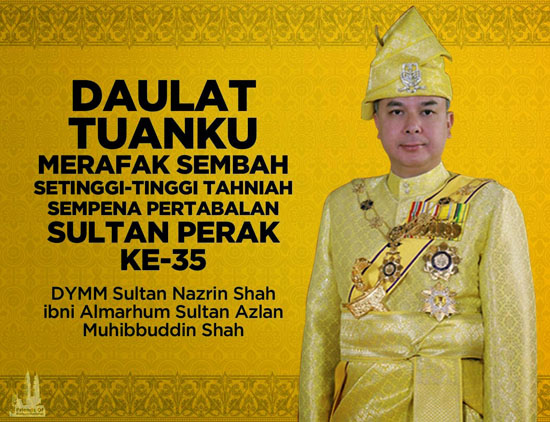 Biodata Sultan Perak ke 35 - Sultan Dr. Nazrin Muizzuddin Shah