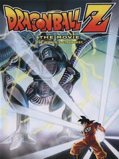 Dragon Ball Z: El Hombre Más Fuerte De Este Mundo (1990) Online