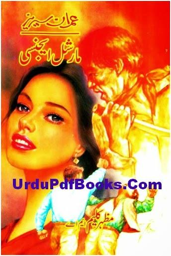marshall agency mazhar kaleem