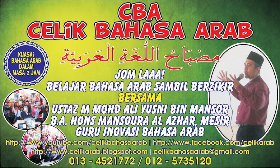 Celik Bahasa Arab