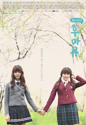 Korean Drama Who are you School 2015