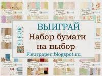 конфета от fleur design