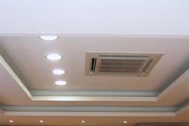 Pladur barcelona instalador de pladur barcelona for Precio techo pladur