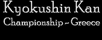 Kyokushin Kan Championship Greece