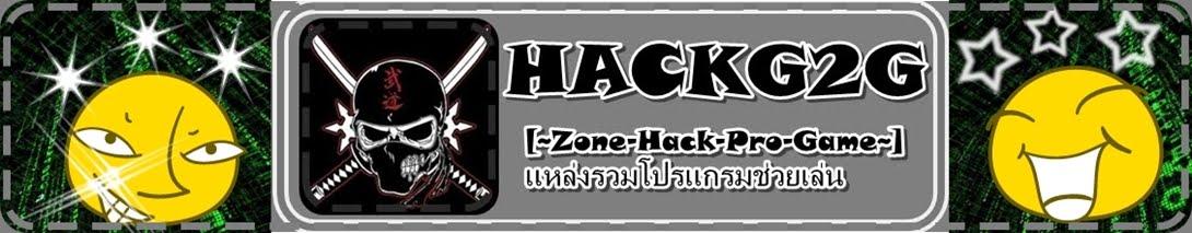 HACKG2G