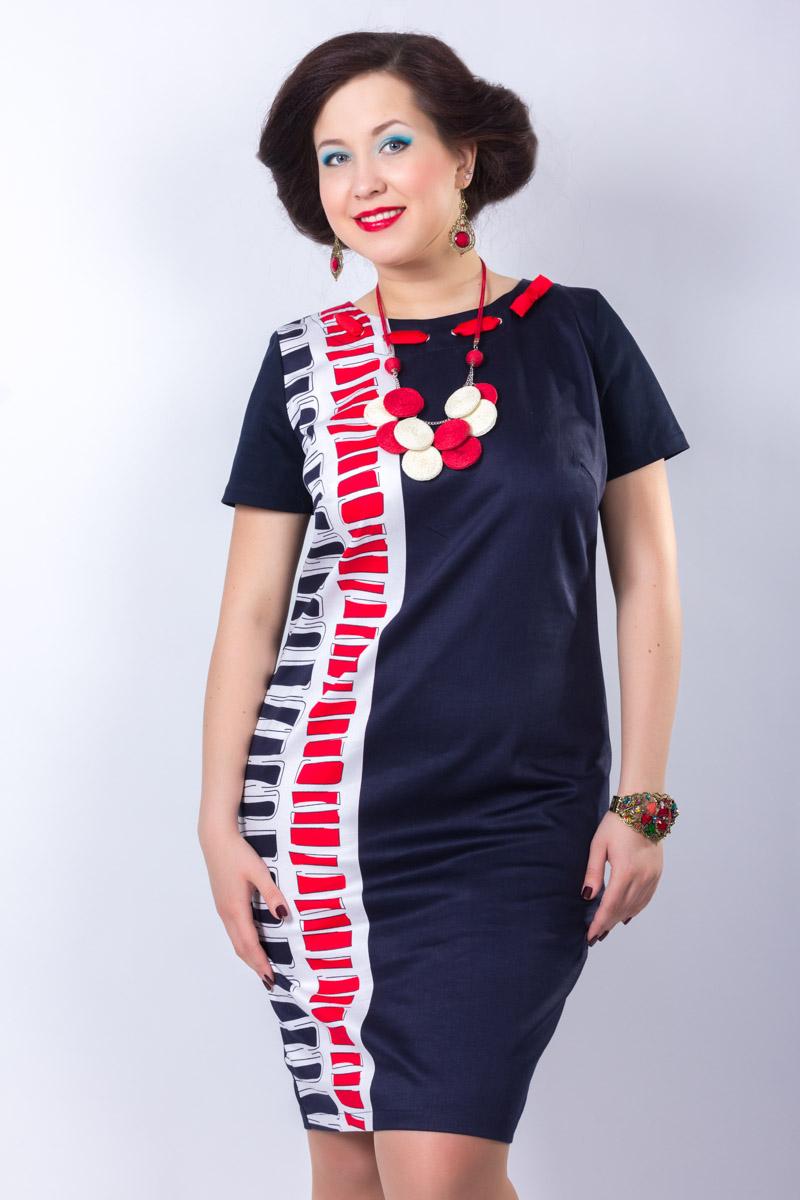 Женская Одежда Визель Интернет Магазин С Доставкой