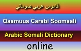 Arabic Somali dictionary online