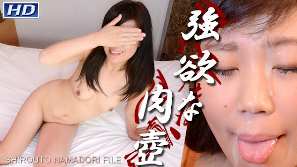 UNCENSORED Gachinco gachi896 夕子 -素人生撮りファイル141-, AV uncensored