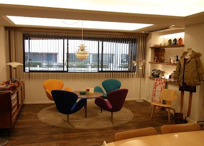 A cool interior, Tokyo, Japan