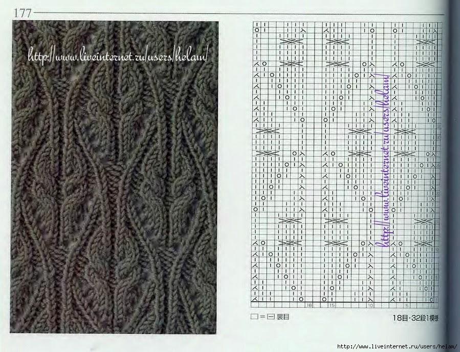 Вязание спицами япония схемы 55