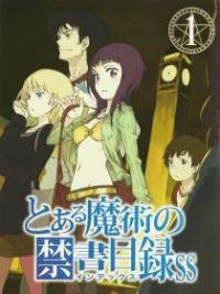 Toaru Majutsu no Index SS: Necessarius Special Admission Test