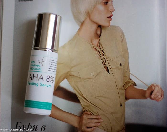 Mizon Aha 8% Peeling Serum Review
