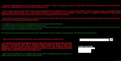AWAS! Trojan Menyebar Melalui IM Skype