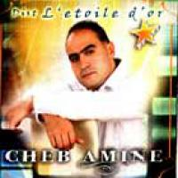 Cheb Amine: La bgha andek ferrari