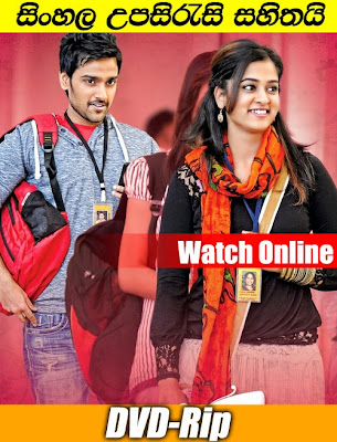 Lovers (2014) Telugu Full Movie Watch Online