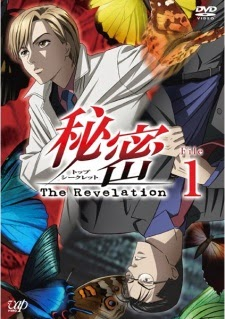 Himitsu: Top Secret  -  The Revelation VietSub