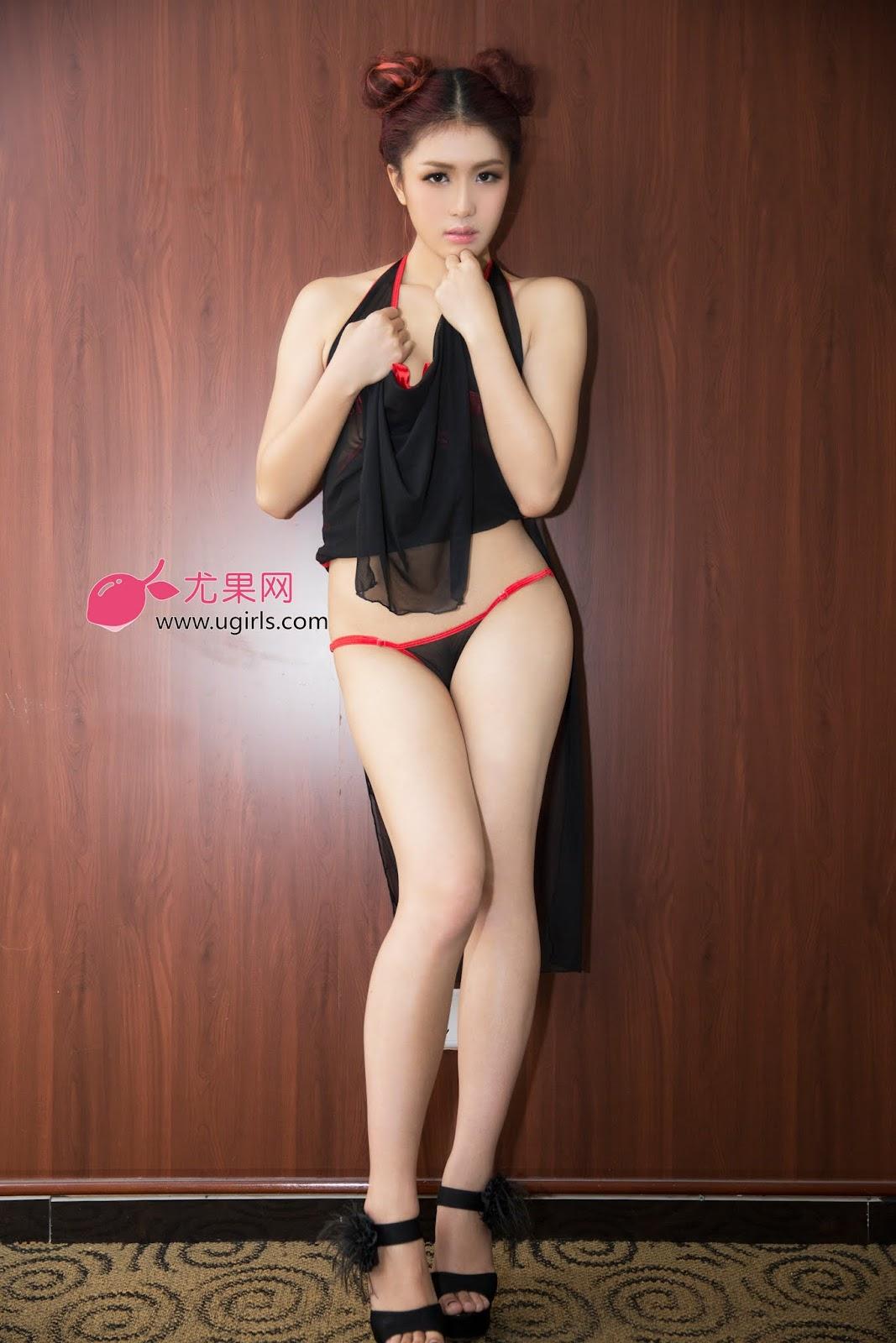 A14A5281 - Sexy Girl UGIRLS NO.7 Hot