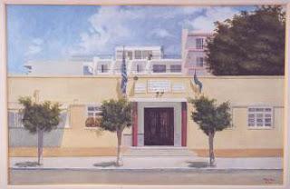 7 εκατ. ευρώ για πολιτιστικό κέντρο στις πρώην Σχολές Παπαφλέσσα