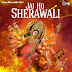 Jai Ho Sherawali (Navratri Festival)(2015) Songs