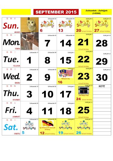"Search Results for ""Selamat Geez Calendar 2015"" – Calendar 2015"