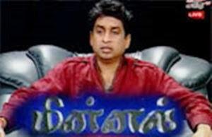Minnal 02-03-2019 Sri Lanka Shakthi Tv