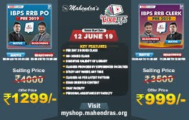IBPS RRB PO & Clerk Live Batches