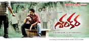 Shankara movie Latest Wallpapers-thumbnail-2