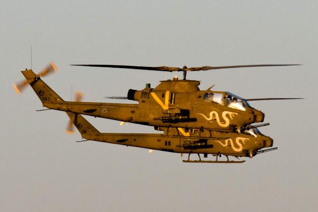 IAF AH-1 Cobra Tzefa (Viper)