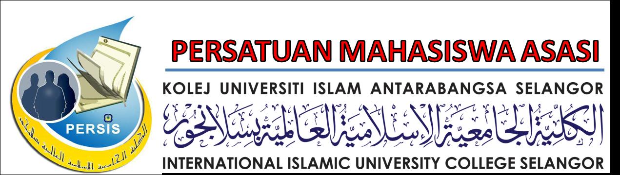 Persatuan Mahasiswa Asasi KUIS
