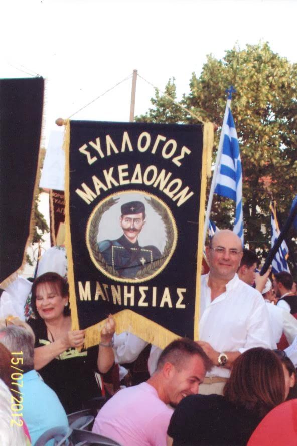 Απο το Πανμακεδονικό Αντάμωμα Σιταριά Φλώρινας 2012