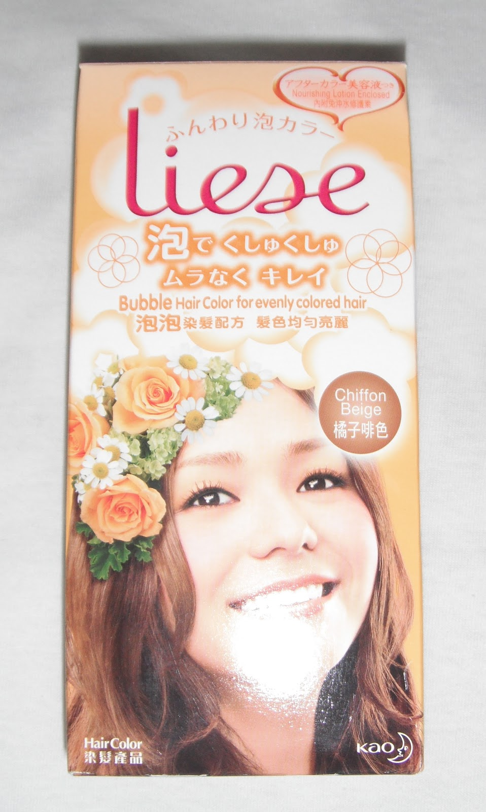 Ssushoo REVIEW Liese Bubble Hair Color Chiffon Beige