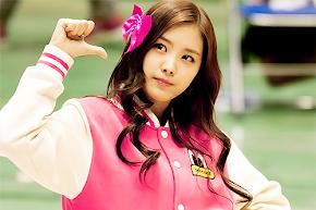 A Pink Naeun