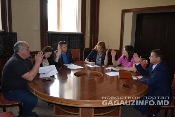 Центральная Избирательная Комиссия Гагаузии