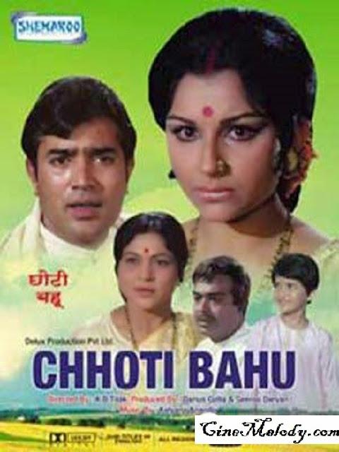 Chhoti Bahu  1971