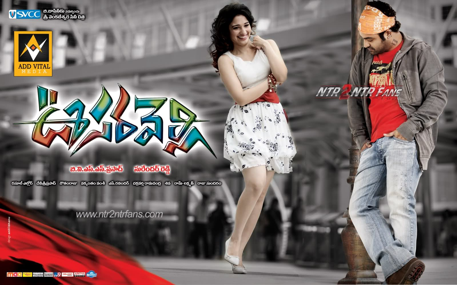 Oosaravelli (2011) Telugu Movie DVD