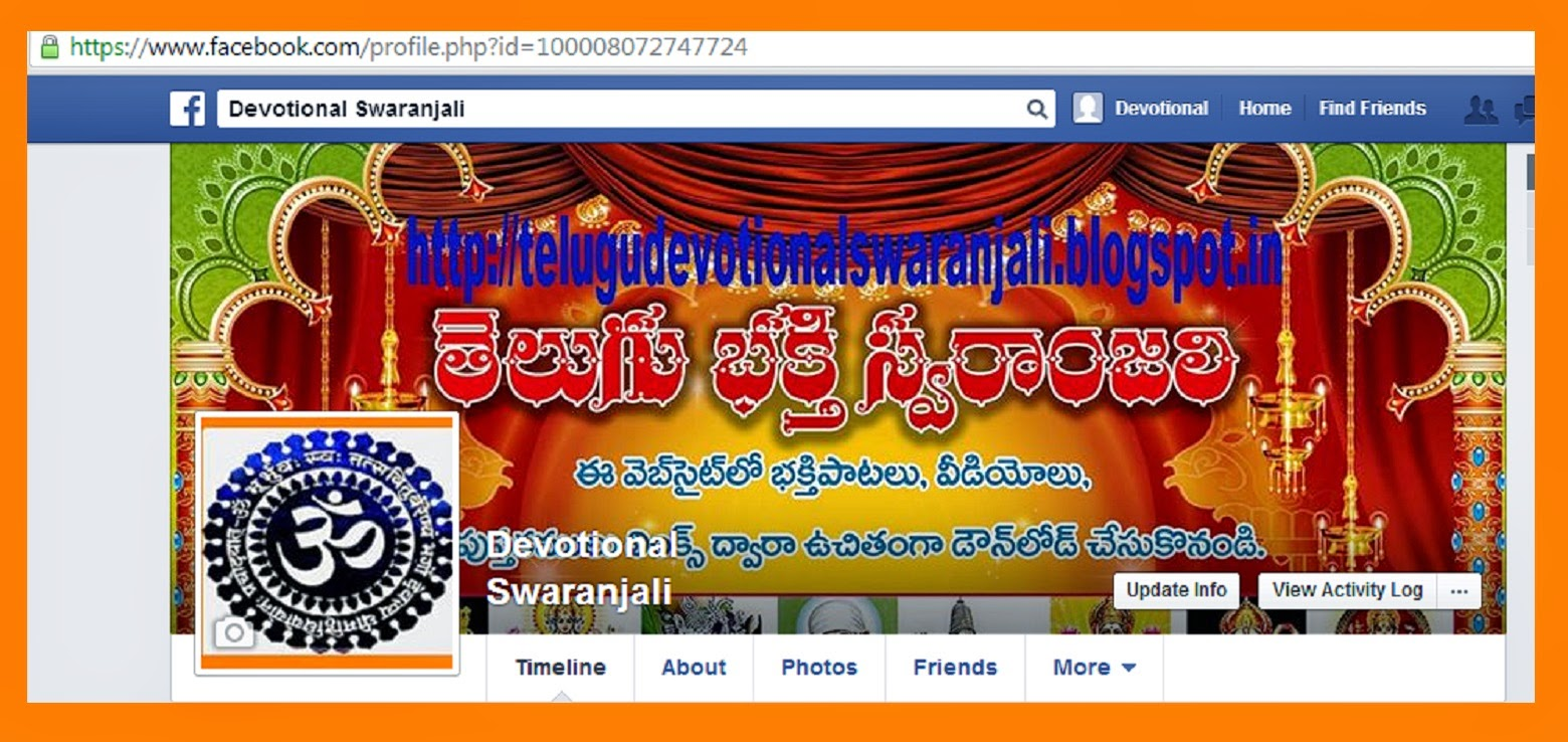 FACEBOOK: TELUGU DEVOTIONAL SWARANJALI