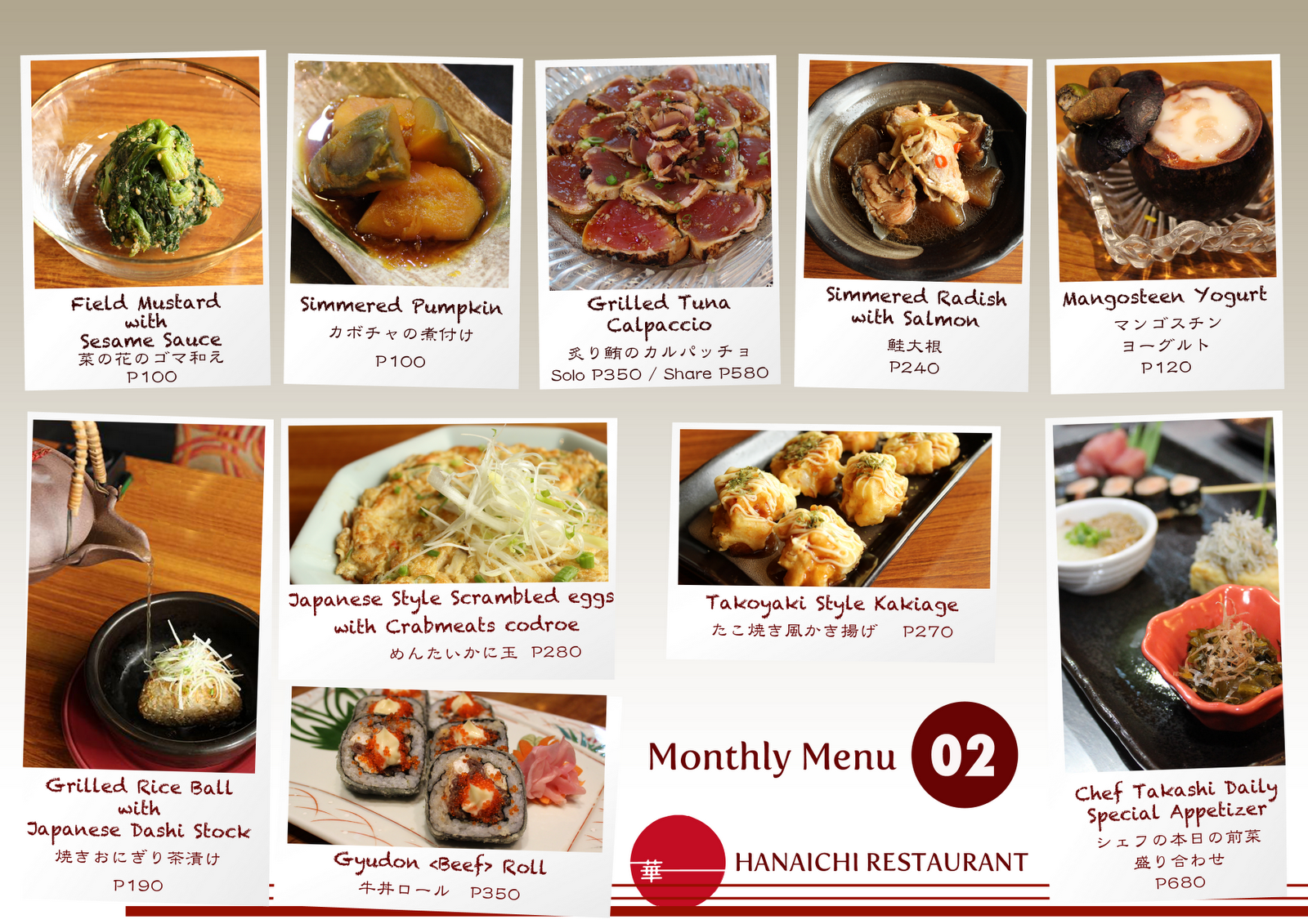 Hanaichi japanese restaurant for Asian cuisine menu