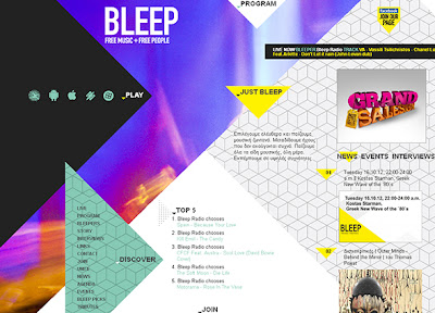 Bleep Radio