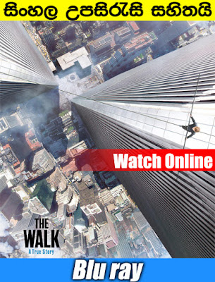 The Walk 2015 Watch Online Sinhala subtile