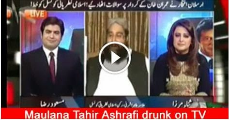 viral video, Tahir Ashrafi Drink Video, Maulana Tahir Ashrafi Video, drunk video in live show,