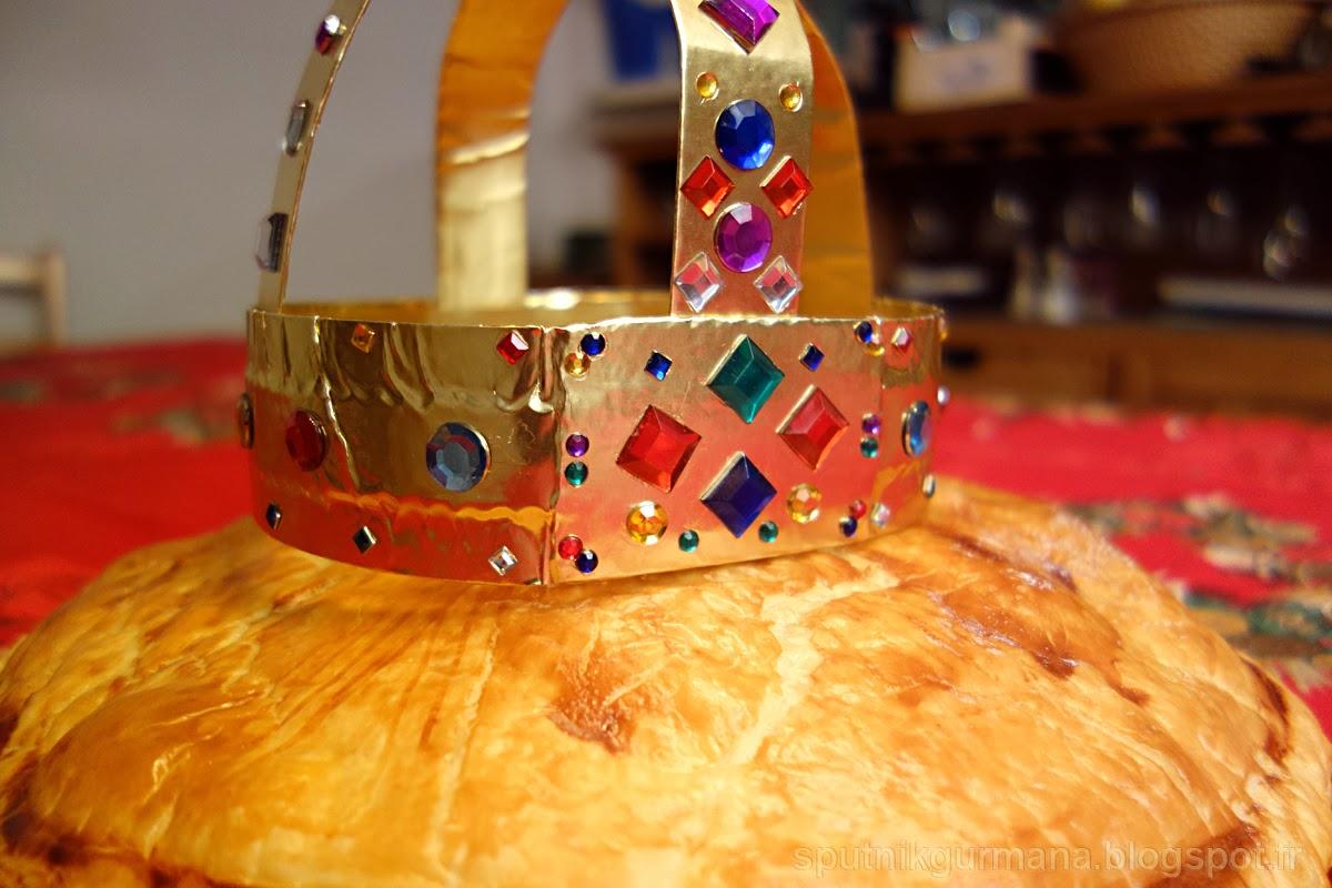 Королевская галета